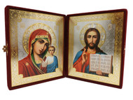 Christ the Teacher Icon - John 13:34 Diptych