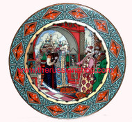 Vassilissa is Presented to the Tsar (Villeroy & Boch) (No box)