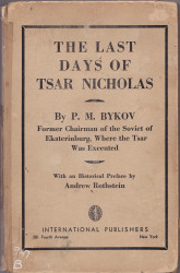 P. M. Bykov  The Last Days of Tsar Nicholas.
