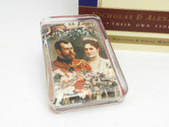 Nicholas and Alexandra Glass Paperweight