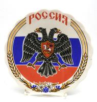Republican Double Eagle Porcelain Plate