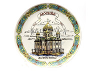 Christ the Saviour Church Plate