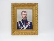 Portrait of Nicholas II