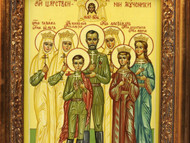 Holy Royal Martyrs of Russia  Hand Painted  Icon