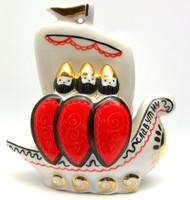 Slavutich Medieval Boat Kiev Porcelain
