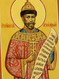 Tsar Martyr Nicholas Icon