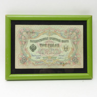 3 Ruble Bank Note