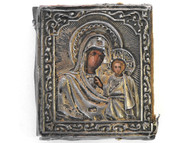 Antique Russian icon of the Vladimir Mother of God of Tenderness