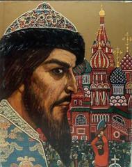 Ilya Glazunov. Photo Album.