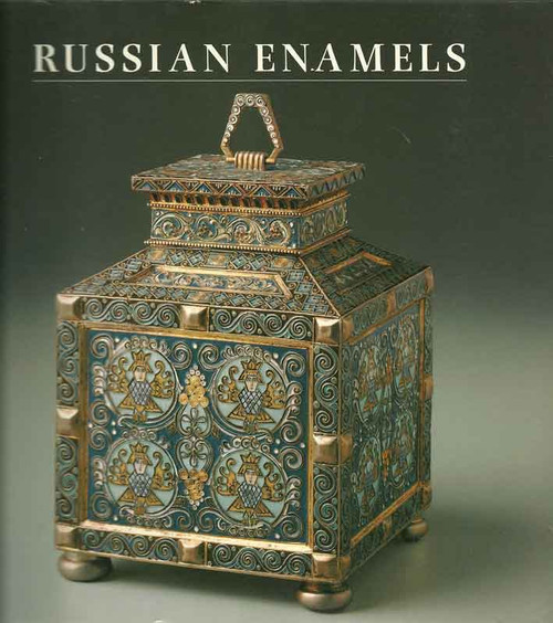 Paperback, front cover