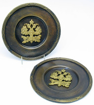 Double Headed Eagle Decorative Brass Plates  *Pair