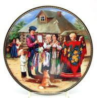 Village Peddler