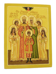 Icon of the Holy Royal Martyrs