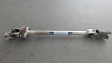 1992-1996; C4; Steering Column Extension; Intermediate Shaft