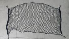 2005-2013; C6; Rear Compartment Cargo Net