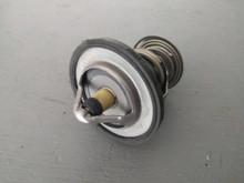 1992-1996; C4; Radiator Cap Thermostat; 160 degree