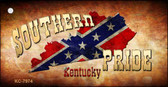 Southern Pride Kentucky Novelty Key Chain