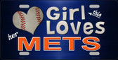 This Girl Loves Her Mets Novelty Metal License Plate