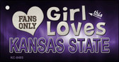 This Girl Loves Kansas State Novelty Metal Key Chain