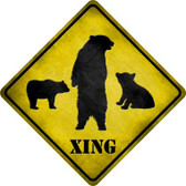 Bears Xing Novelty Metal Crossing Sign