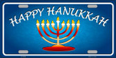 Hanukkah Novelty Metal License Plate