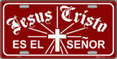 Jesus Cristo Metal Vanity Novelty License Plate