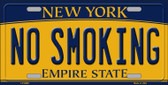 No Smoking New York Background Novelty Metal License Plate