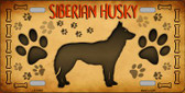 Siberian Husky Novelty Metal License Plate
