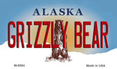Grizzly Bear Alaska State Background Novelty Metal Magnet