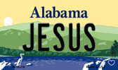 Jesus Alabama State Background Magnet Novelty