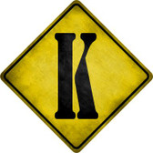 Letter K Xing Novelty Metal Crossing Sign