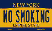 No Smoking New York State License Plate Magnet M-8969