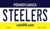 Steelers Pennsylvania State License Plate Magnet M-2058