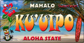 Ku'uipo Tiki Novelty Metal Key Chain KC-7821
