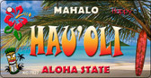 Hau'oli Tiki Novelty Metal Key Chain KC-7827