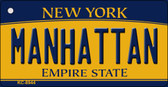 Manhattan New York State License Plate Key Chain KC-8944