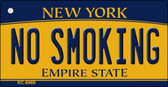 No Smoking New York State License Plate Key Chain KC-8969