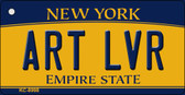 Art LVR New York State License Plate Key Chain KC-8998