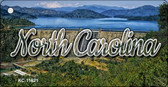 North Carolina Dam Key Chain KC-11621