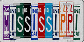 Mississippi License Plate Art Brushed Aluminum Metal Novelty License Plate