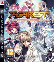 Agarest Generations Of War (PS3)