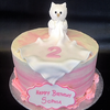 Buttercream Cake with Soother Topper