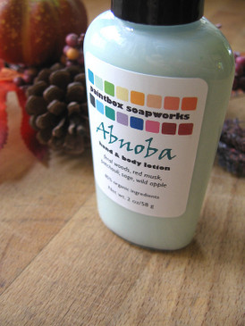 Abnoba SAMPLE SIZE Organic Hand and Body Lotion - Deep Forest Woods, Patchouli, Red Musk, Wild Apple, Sage... Weenie Limited Edition