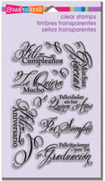 Stampendous - Clear Stamp Spanish Invite