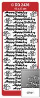Doodey Peel Off Stickers -  Happy Birthday  (Silver)