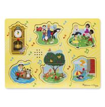 Nursery Rhymes 1 Sound Puzzle