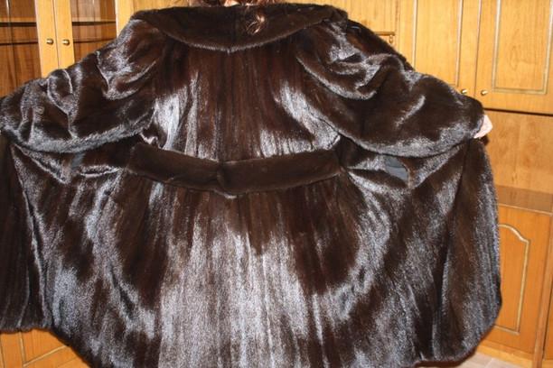 Saga Mink Fur Coat Full Length Mahogany