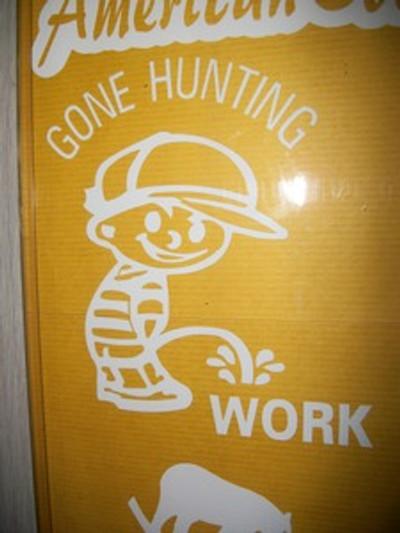 """Gone Hunting"" (Boy peeing on work) Window Decal"