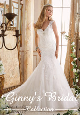 Mori Lee Bridal Dress 2872