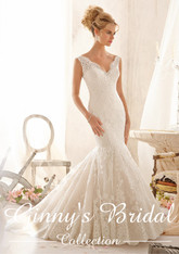 Mori Lee Bridal Wedding Dress Style 2605